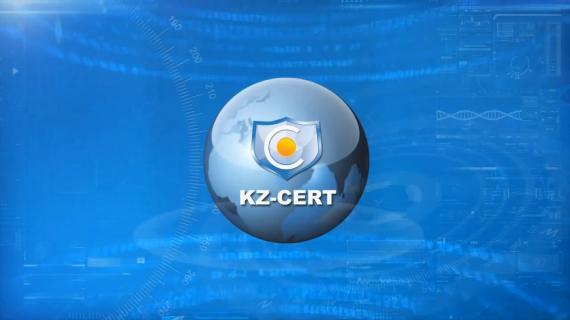 Служба KZ-CERT вступила в APCERT. Заголовок. Казахстанский бизнес ...